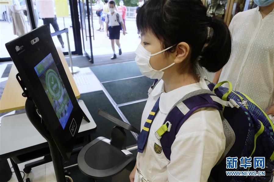 """(港澳台·图文互动)(2)特写:""""上学好开心""""——香港在防疫常态化下迎接新学年"""