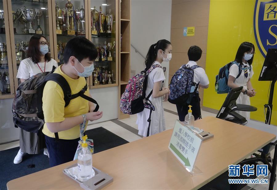 """(港澳台·图文互动)(5)特写:""""上学好开心""""——香港在防疫常态化下迎接新学年"""