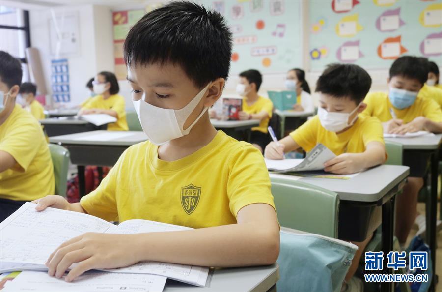 """(港澳台·图文互动)(7)特写:""""上学好开心""""——香港在防疫常态化下迎接新学年"""
