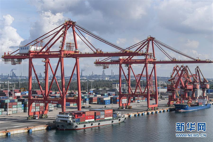 (图文互动)(2)海南自贸港开通首条洲际集装箱航线