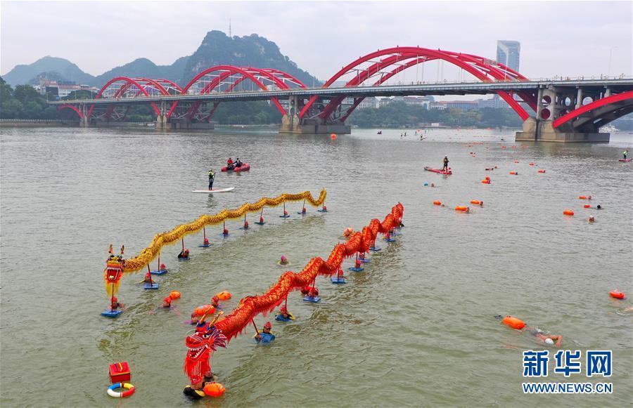 #(社会)(3)广西柳州:畅游柳江度长假