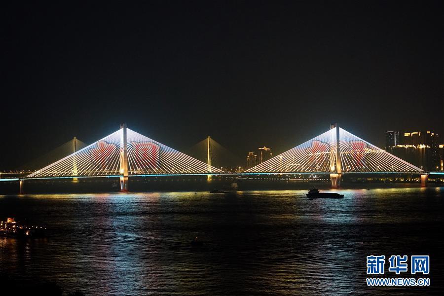 (图文互动)(7)武汉25公里大型灯光秀深情告白祖国