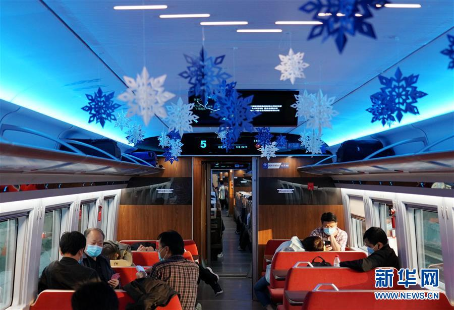 (坐着高铁看中国)(5)京张高铁:穿越历史 驶向冬奥