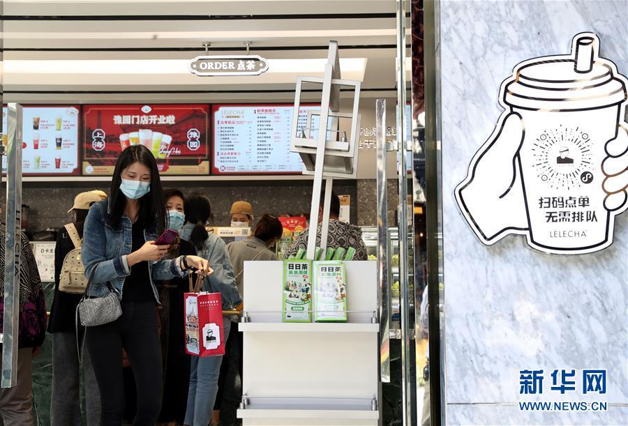 """(经济)(3)上海:""""双节""""消费旺"""