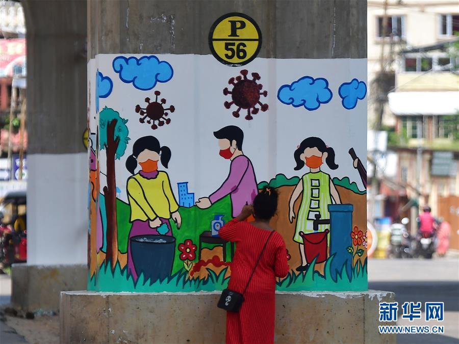 (国际疫情)(4)印度:抗疫宣传壁画
