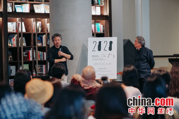 """不在停笔时终结——谭平""""2020""""场域创作在雅昌开幕"""