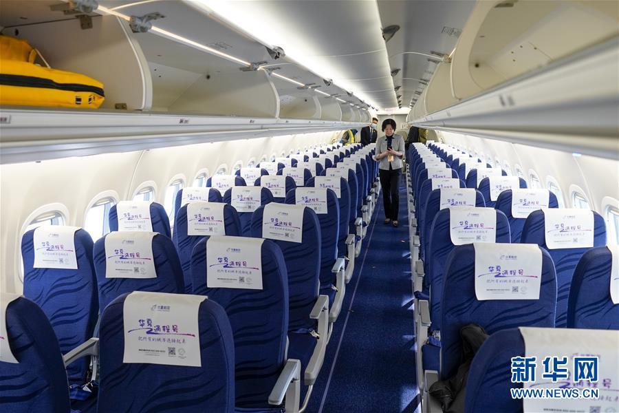 华夏航空接收ARJ21飞机
