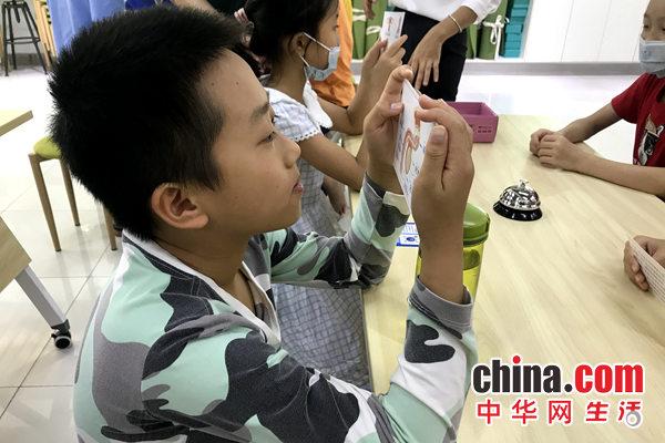 """""""成长的秘密"""" 深圳壆岗社区开展性教育主题活动"""