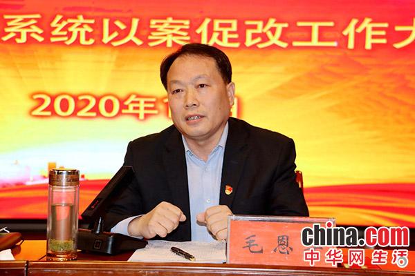 潢川县教体系统召开2020年第三次警示教育暨以案促改工作大会
