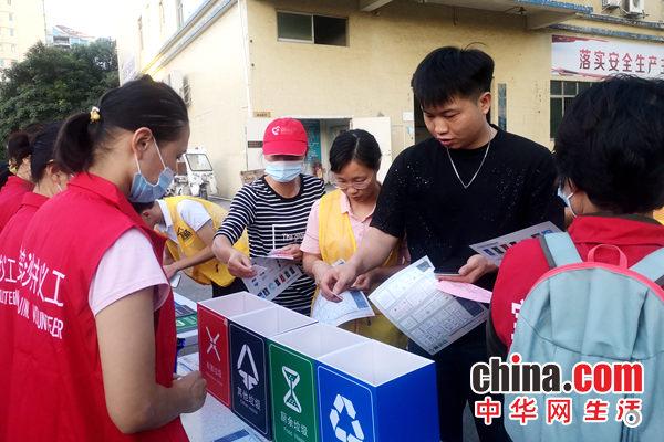 """深圳蚝三社区:""""垃圾分类始于心,绿色环保我先行"""""""