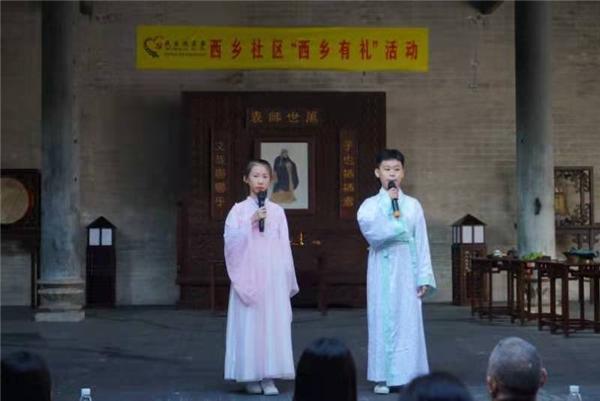 """深圳""""西乡有礼""""公益汇演圆满成功"""