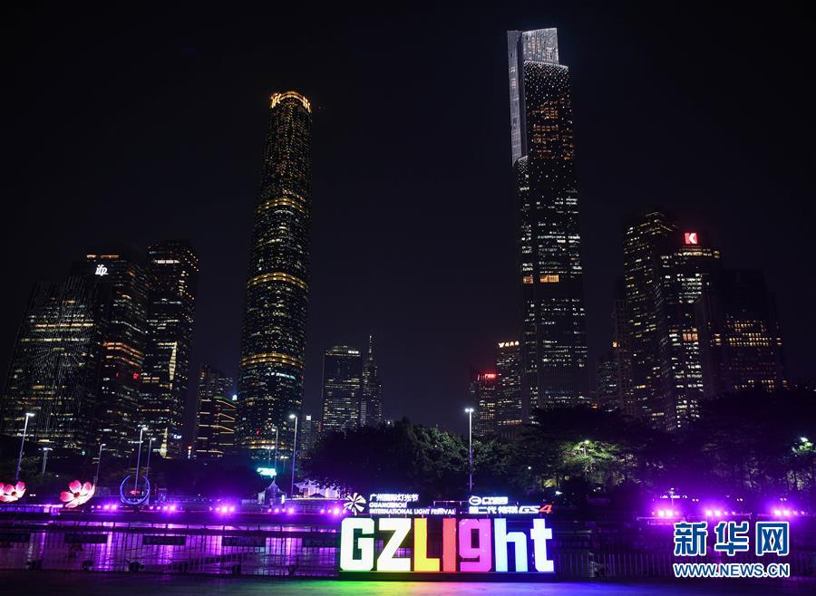 广州:灯光璀璨夜