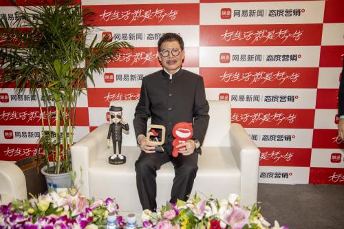 中国柒牌董事长洪肇设2020中国国际广告节再获殊荣