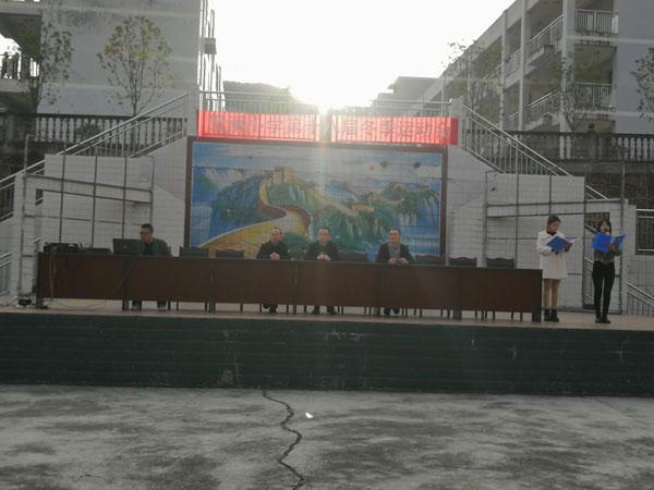 广元市苍溪县鸳溪镇小学校隆重举办第十八届阳光体育运动会