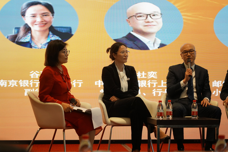 南京银行上海分行荣获2020上海普惠金融论坛产品优化创新奖