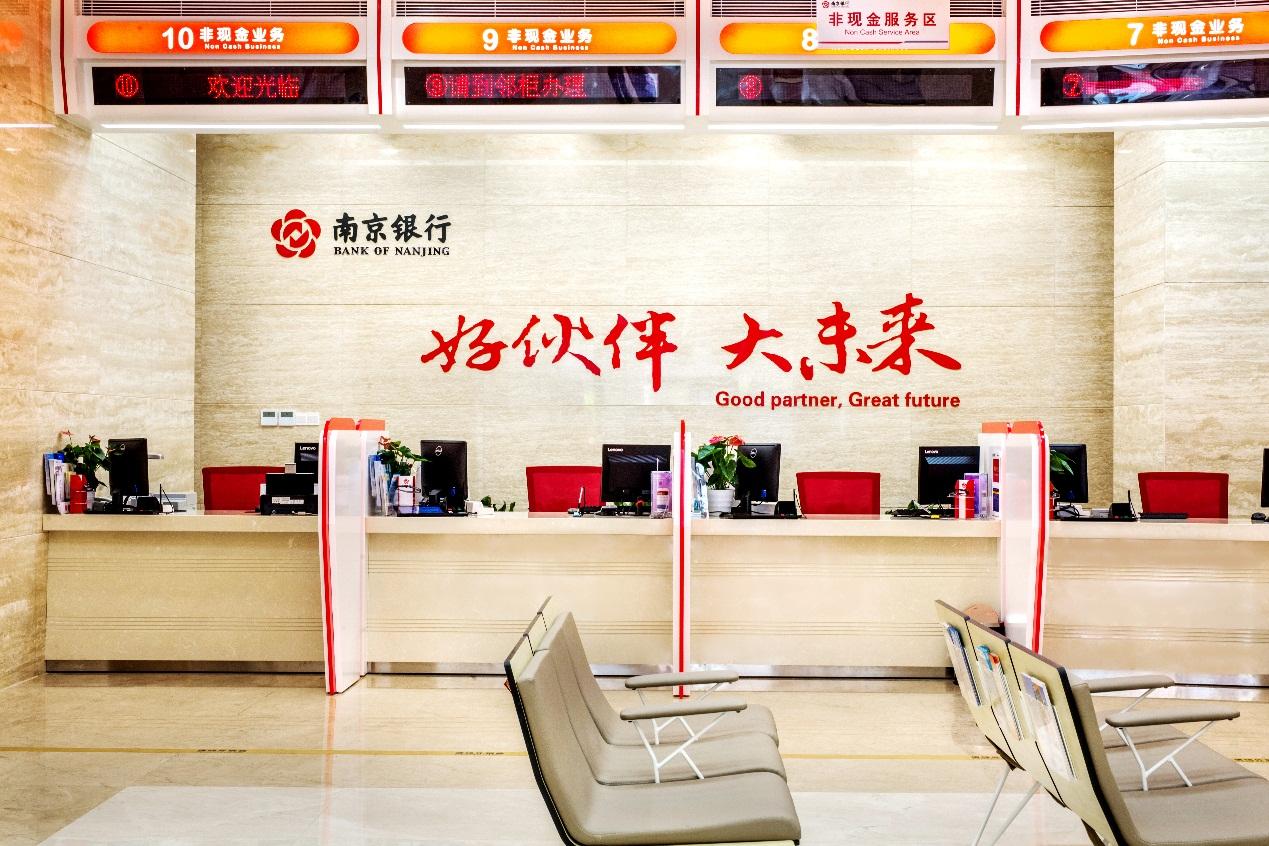 """南京银行上海分行深化开展 """"一把手""""讲合规课堂活动"""