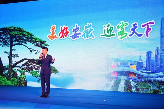 美好安徽走进活力广东 2020安徽(深圳)文化旅游推介会举办