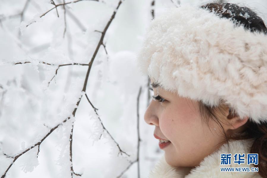 峨眉山冰雪温泉节开幕