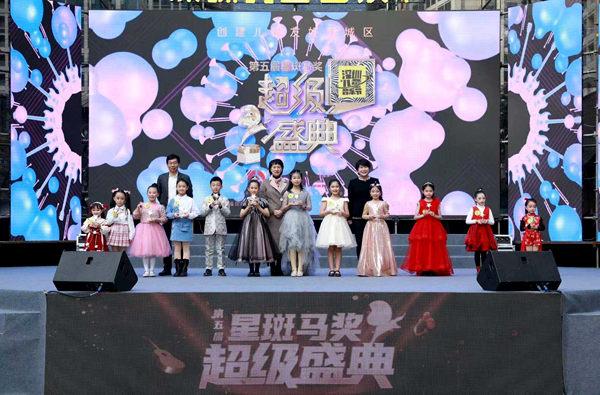 """少年强中国强 """"2020深圳儿童音乐节""""致敬逆行者"""