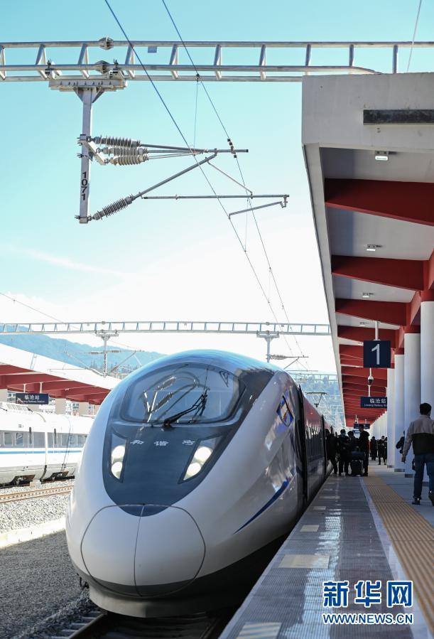 云南大临铁路开通运营