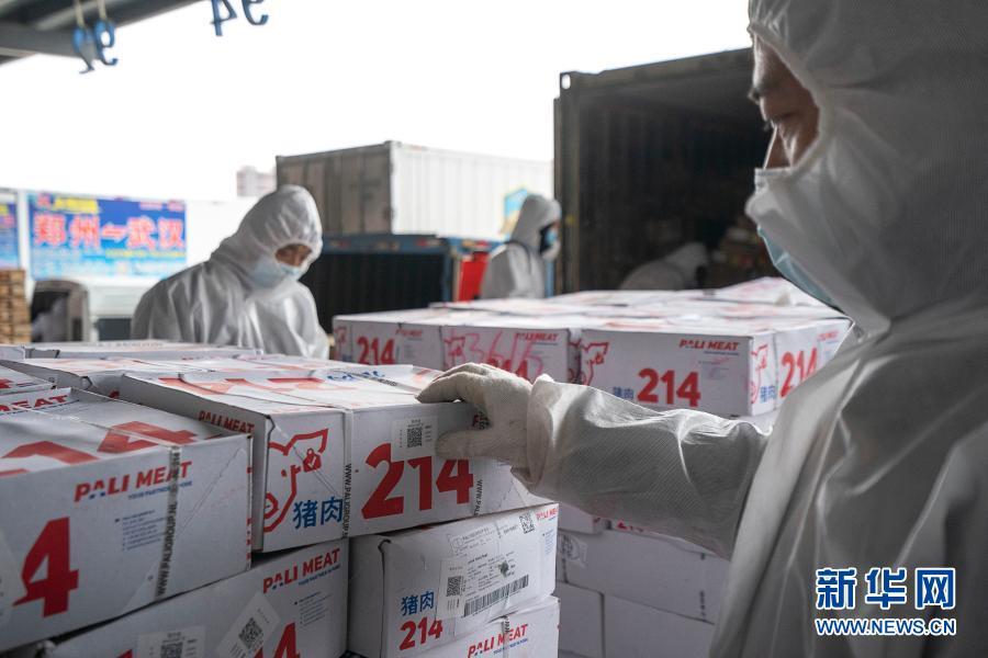 武汉:严守进口冷链食品安全关