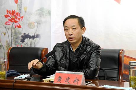 潢川县组织收看全省教育系统疫情防控工作电视电话会议