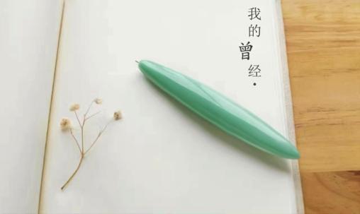 故宫、碧桂园合作产品设计师王忠旭:让创意起舞