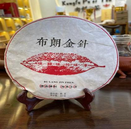 寻觅鑫兴茶叶 饮得一杯好茶 便能万物静观皆自得