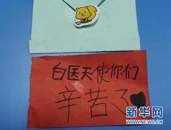 【新华网独家连线】来自丹顶鹤的故乡,张娟给你讲她们的故事