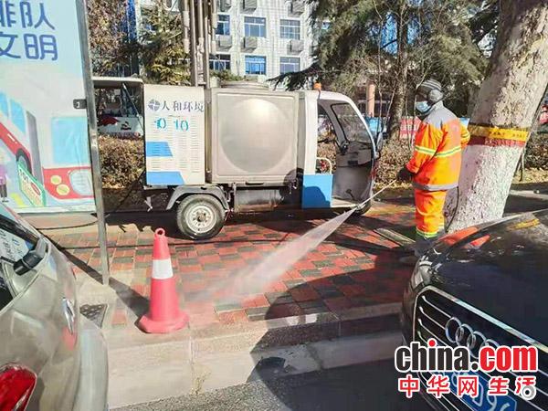 栾城环卫多举措提升环境卫生 织密疫情防控安全网