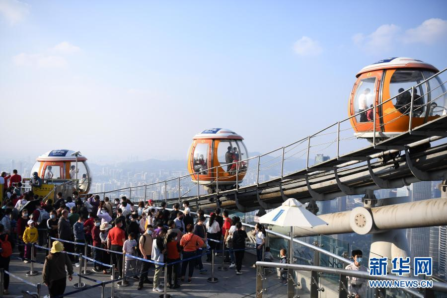 广东:假日文旅消费热