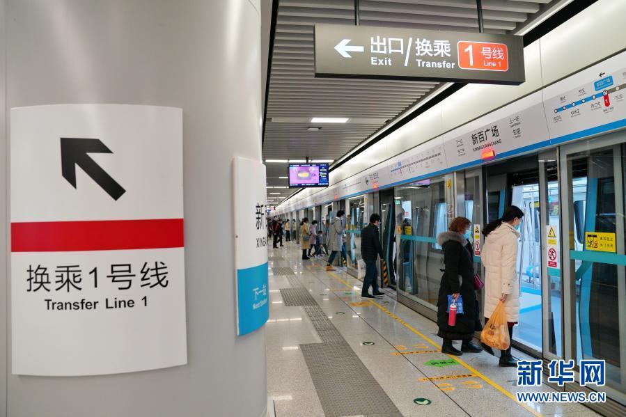 石家庄地铁全面恢复运营