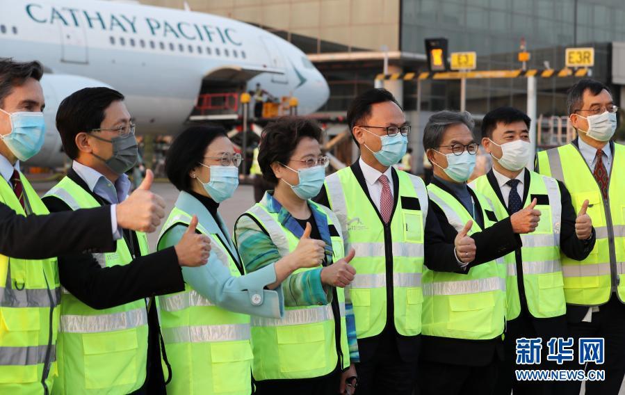 抗疫里程碑!首批科兴新冠疫苗运抵香港