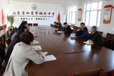 山东桃村中学召开新学期领导干部工作会议