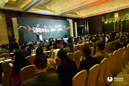 选择新赛道催生新活力 新经济项目集中亮相中国独角兽大会