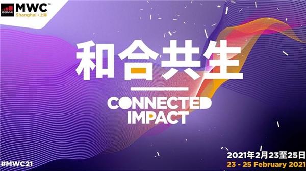上海MWC大会,智能视音频服务商美摄科技迎来新动作