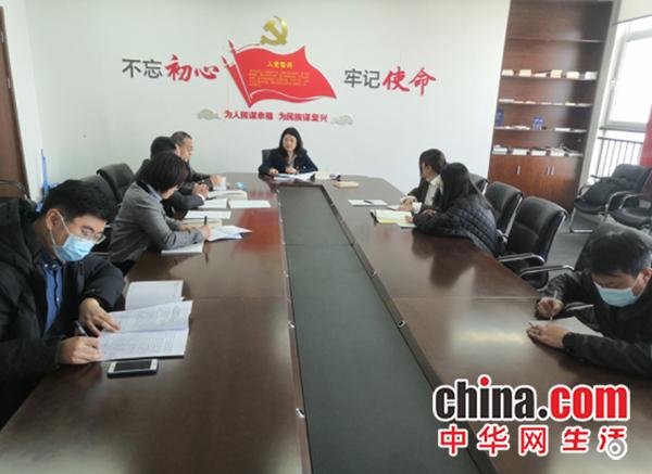 山东烟台:聚焦招商引资 打造党建品牌