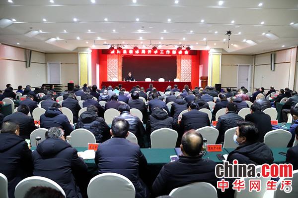 潢川县教体局召开开学工作部署会