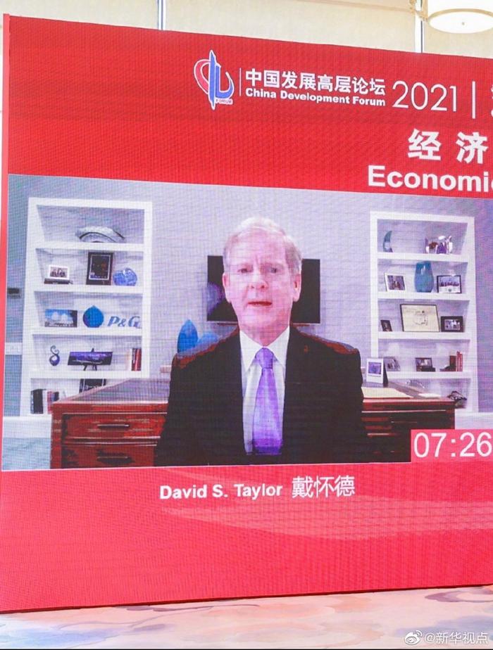 宝洁总裁数说中国消费市场