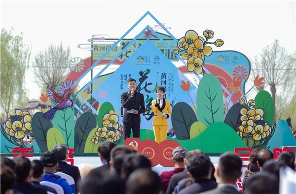 河南封丘第五届油菜花生态旅游季开幕