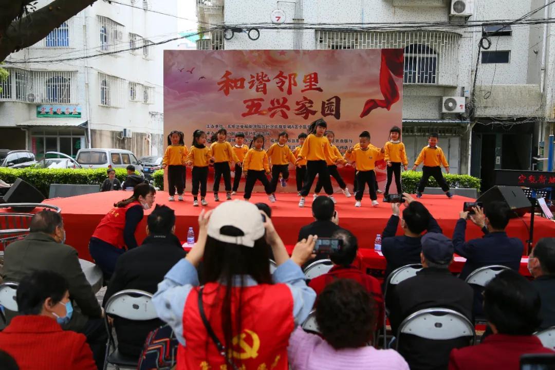 """【长乐区:深化党建引领 推进""""近邻""""治理】图2"""