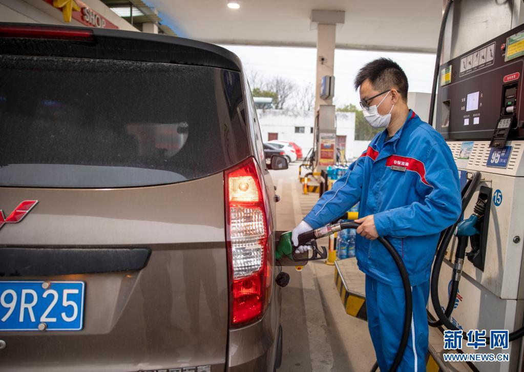 汽油、柴油价格迎年内首次下调