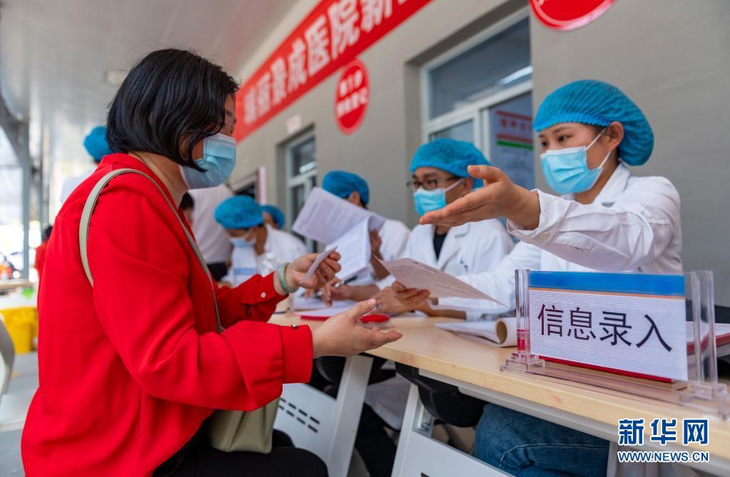 云南瑞丽有序开展新冠疫苗接种