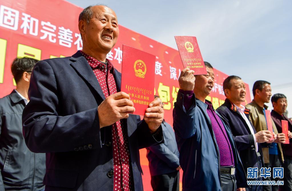 (建党百年看中国·新阶段新理念新格局)创新发展之农业现代化之路