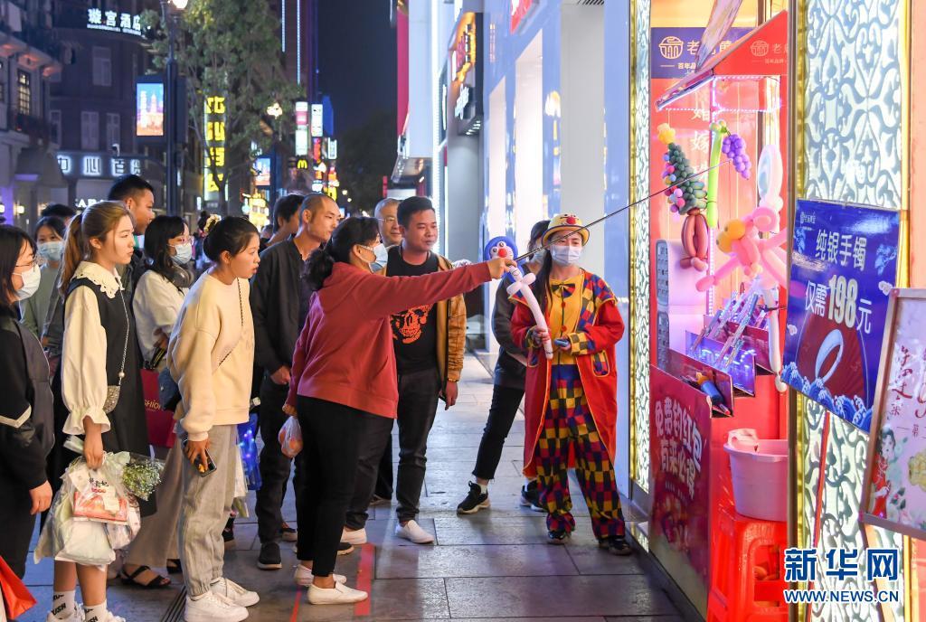 新华全媒+ 武汉活力夜