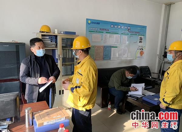 山东省安全生产专项督导组烟台中心组到高新区督导安全生产工作
