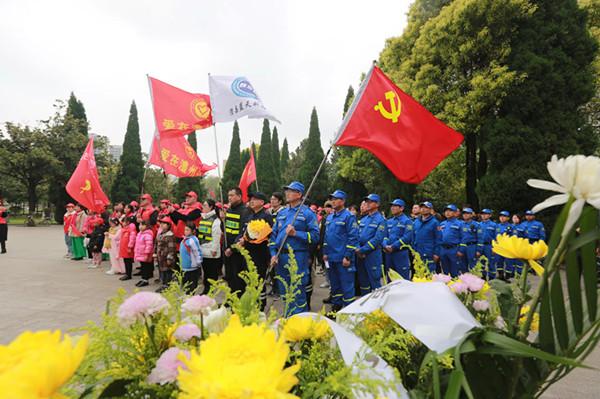 澧县公益志愿者举行革命烈士公祭活动