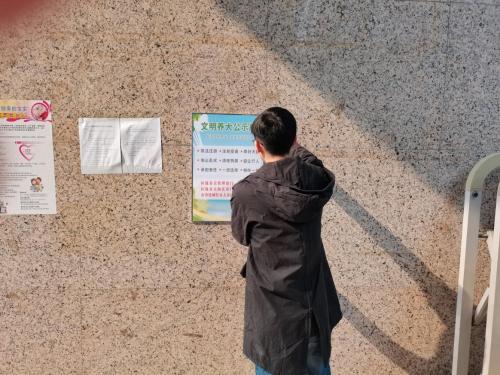 """明湖办事处:牵紧养犬""""文明绳"""" 共创文明卫生城"""