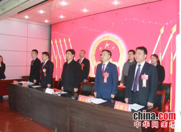 山西省沁水县胡底乡召开第五届 人民代表大会第一次会议