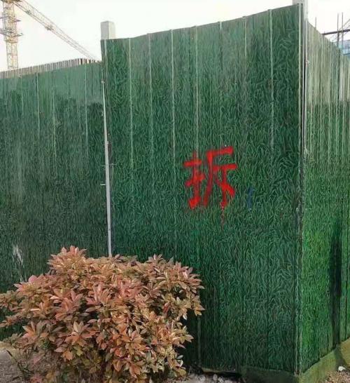 郑州经开区明湖办事处:坚决拆除违规围挡